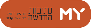 my-netivot.co.il Logo